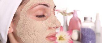 Маска из глины для кожи лица