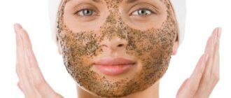 Отшелушивающая маска для лица