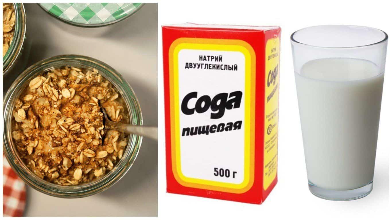 Овсяная крупа, сода и молоко