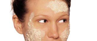 Применение толокна для лица