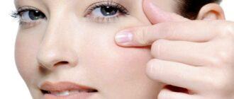 Нежная кожа вокруг глаз